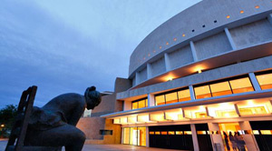 Auditorio Victor Villega. Murcia